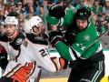 НХЛ: Коламбус обыграл Детройт, Даллас добыл победу над Анахаймом