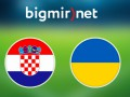 Хорватия - Украина 1:0 трансляция матча отбора на ЧМ-2018