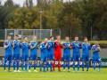 Исландия — Молдова 3:0 видео голов и обзор матча
