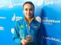 Гаруна и Сергина завоевали золотые медали Европейских игр по каратэ, Терлюга взяла