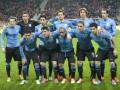 Уругвай назвал предварительную заявку на ЧМ-2014