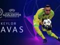УЕФА назвал лучшего голкипера Лиги чемпионов 2017/18
