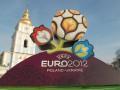 По четыре в руки. UEFA установил квоты по продаже билетов на Евро-2012
