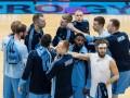 БК Днепр узнал соперника по Лиге чемпионов