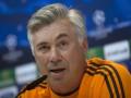 Строгий тренер. Анчелотти не доволен игрой Реала