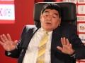 Марадона задержан полицией по подозрению в подделке документов
