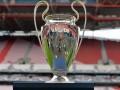 Жеребьевка Лиги чемпионов: Динамо и Шахтер узнали своих соперников