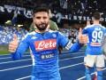 Наполи - Ювентус 2:1 видео голов и обзор матча чемпионата Италии