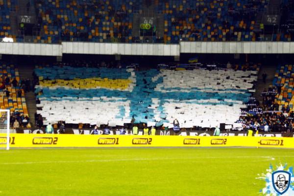 Баннер от фанатов Динамо Киев