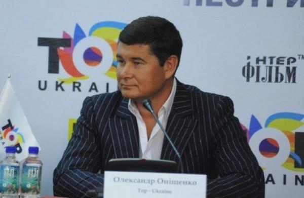 Александр Онищенко который месяц без документов