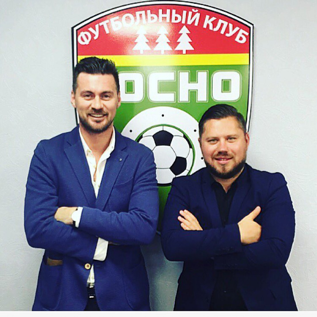 Артем Милевский и Александр Панков