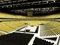 Стоимость киевской арены для Евробаскета оценивается в 110 млн долларов