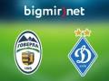 Говерла - Динамо Киев 0:2. Трансляция матча чемпионата Украины