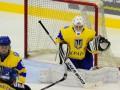 Молодежная сборная Украины обыграла команду Польши на чемпионате мира