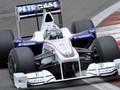 BMW рассматривает вариант продажи команды Формулы-1