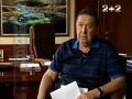 Юрист: В Украине нет криминальной ответственности за договорные матчи (ВИДЕО)