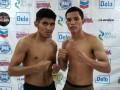 В Южной Америке собираются провести вечер бокса со зрителями