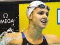 Украинка Зевина с рекордом победила в Москве на этапе Кубка мира