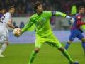 Стяуа - Динамо Киев 0:2. Видео голов и обзор матча Лиги Европы