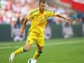 Ярмоленко посвятил гол в ворота Словакии травмированному капитану Динамо