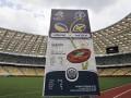 UEFA продает последние билеты на матчи Евро-2012 на аукционе