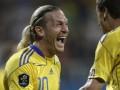 Букмекеры считают сборную Израиля фаворитом в матче с Украиной