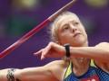 Украинка выиграла чемпионат мира в метании копья