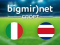 Италия – Коста-Рика: Где смотреть матч Чемпионата мира по футболу 2014