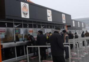Шахтер объявил войну перекупщикам билетов