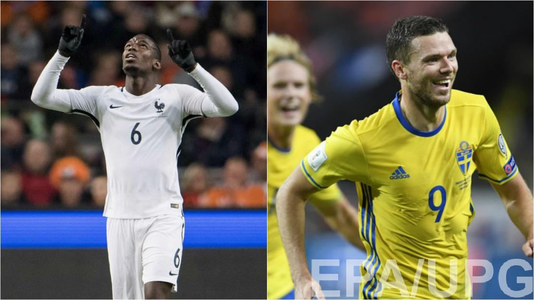 Франция – Швеция