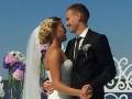 Ах эта свадьба: Самая титулованная саблистка Украины вышла замуж (фото)