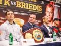 Усик – Бриедис: как прошла первая встреча боксеров
