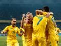 Украина сохранила 24-е место в рейтинге ФИФА
