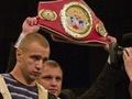 Бурсак защитил чемпионский титул