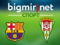 Барселона - Кордоба 5:0 трансляция матча чемпионата Испании