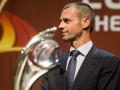 Президент УЕФА: Украинская федерация качественно выполняет свою работу