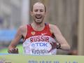 Берлин-2009: Россиянин завоевал золото в спортивной ходьбе на 50 километров