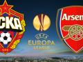ЦСКА – Арсенал 0:0 онлайн трансляция матча Лиги Европы