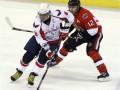 NHL: Вашингтон прервал серию поражений в Оттаве