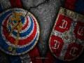 Коста-Рика – Сербия: прогноз и ставки букмекеров на матч ЧМ-2018