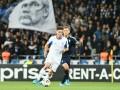 Мальме - Динамо: где смотреть матч Лиги Европы