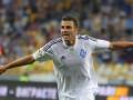 Мораес: По поводу сборной Укрианы, это пока лишь слухи