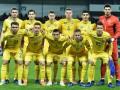 Евро-2020: сборная Украины узнала соперников по группе в отборе турнира