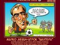 Карикатуры мая на bigmir)net: Перебежчик Девич, гробовщик Тевес и многие другие