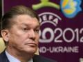 Блохин: На домашнем Евро обязаны выйти из группы