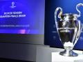 Лига чемпионов: определились пары 1/4 и 1/2 финала
