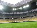 Арена Львов может стать местом проведения регбийных матчей