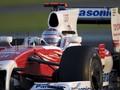 Официально: Toyota покидает Формулу-1