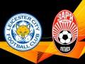Лестер - Заря: онлайн-трансляция матча Лиги Европы