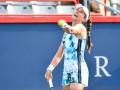 Конта назвала Свитолину самой сложной соперницей в туре